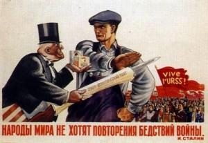 Народы миры не хотят поврорения бедствий войныю Плакат СССР