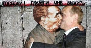 картина «Поцелуй Путина и Брежнева»