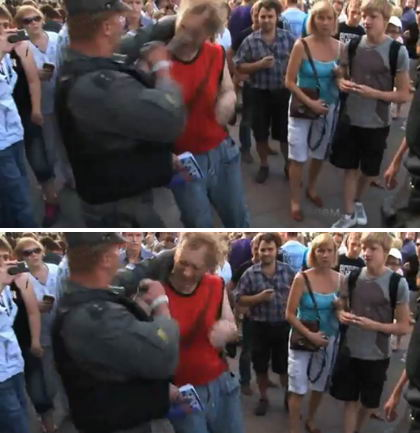 Russian policeman hit people strategy 31