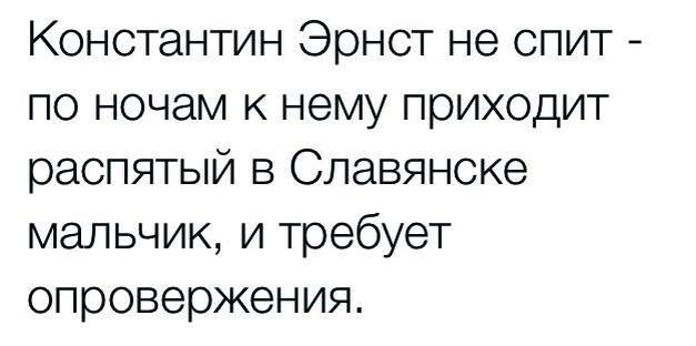 malchik russia ernst